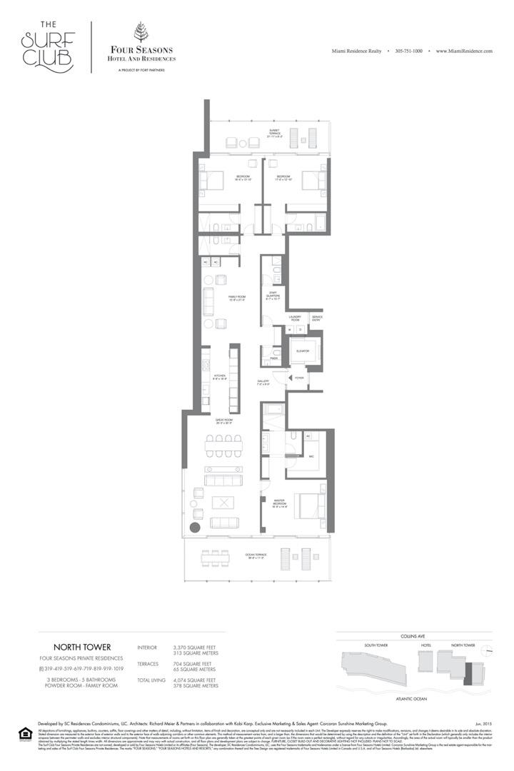 Floor plan image E - 3/5/POWDER ROOM/FAMILY ROOM  - 4074 sqft image