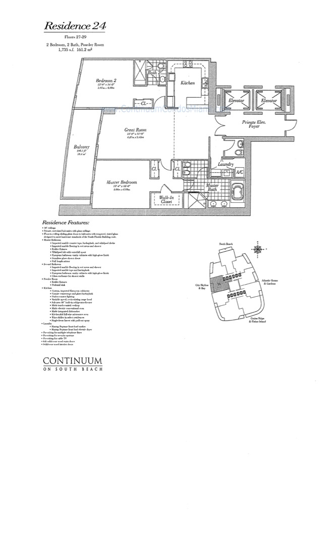 Floor plan image 24 - 2/2/1  - 1725 sqft image