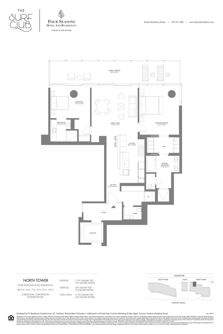 Floor plan image B - 2/2/POWDER ROOM  - 2192 sqft image