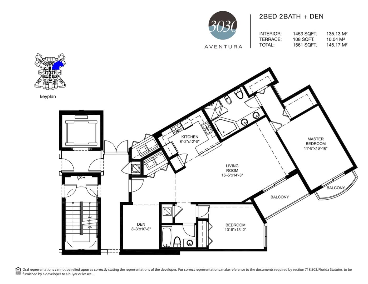 Floor plan image 02 - 2 + Den / 2  - 1561 sqft image