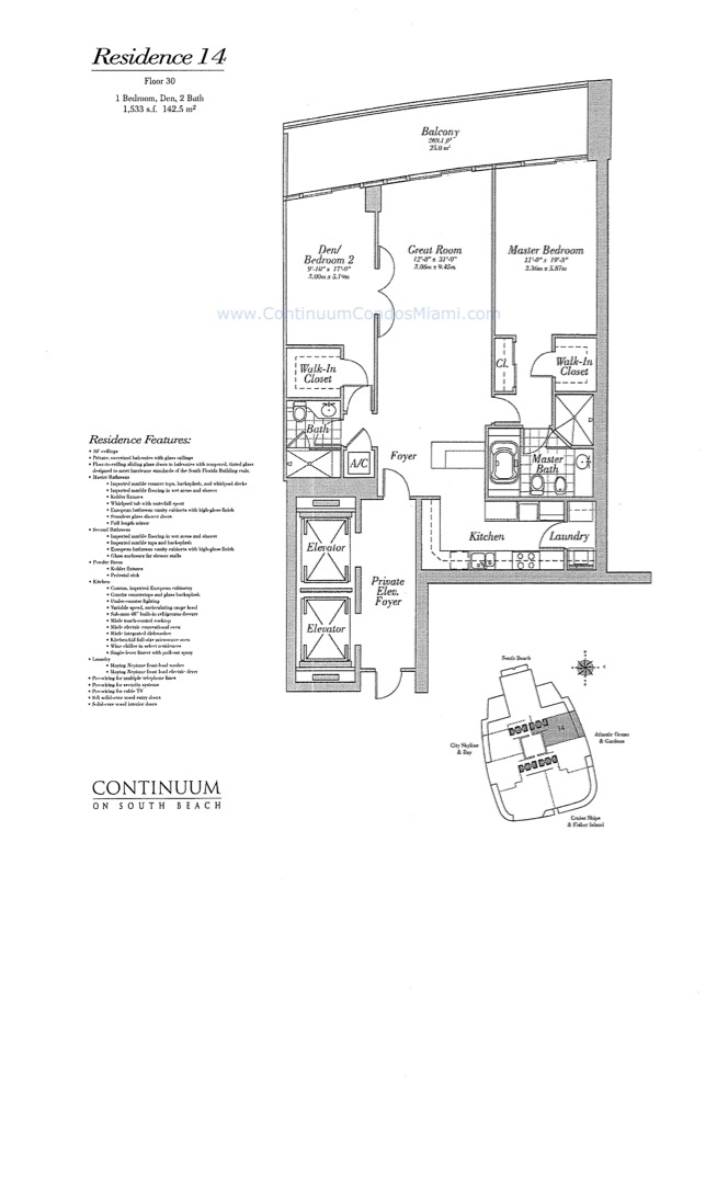Floor plan image 14 - 2/2/0  - 1533 sqft image