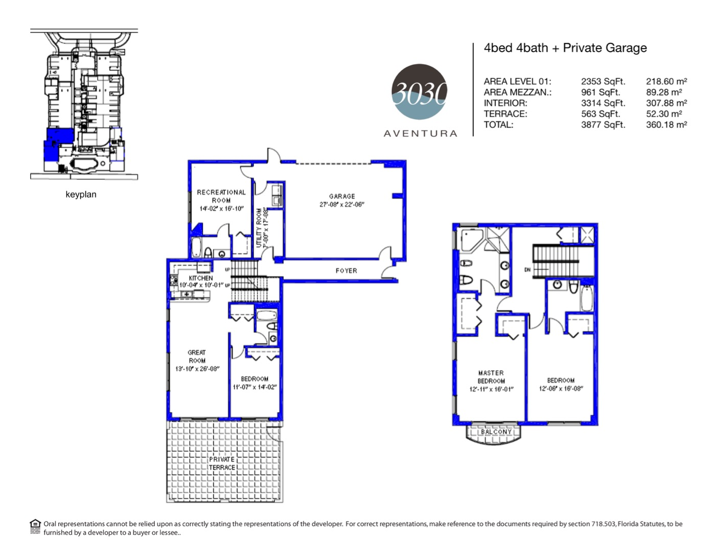 Floor plan image 11 - 4/4 + Private Garage  - 3877 sqft image