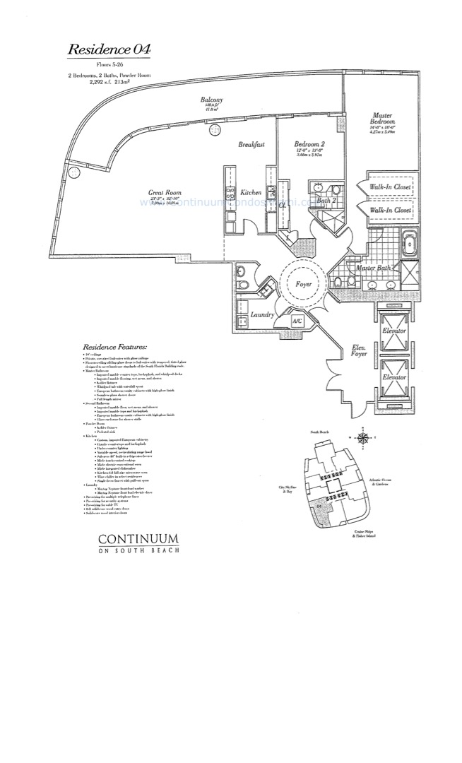 Floor plan image 04 - 2/2/1  - 2292 sqft image