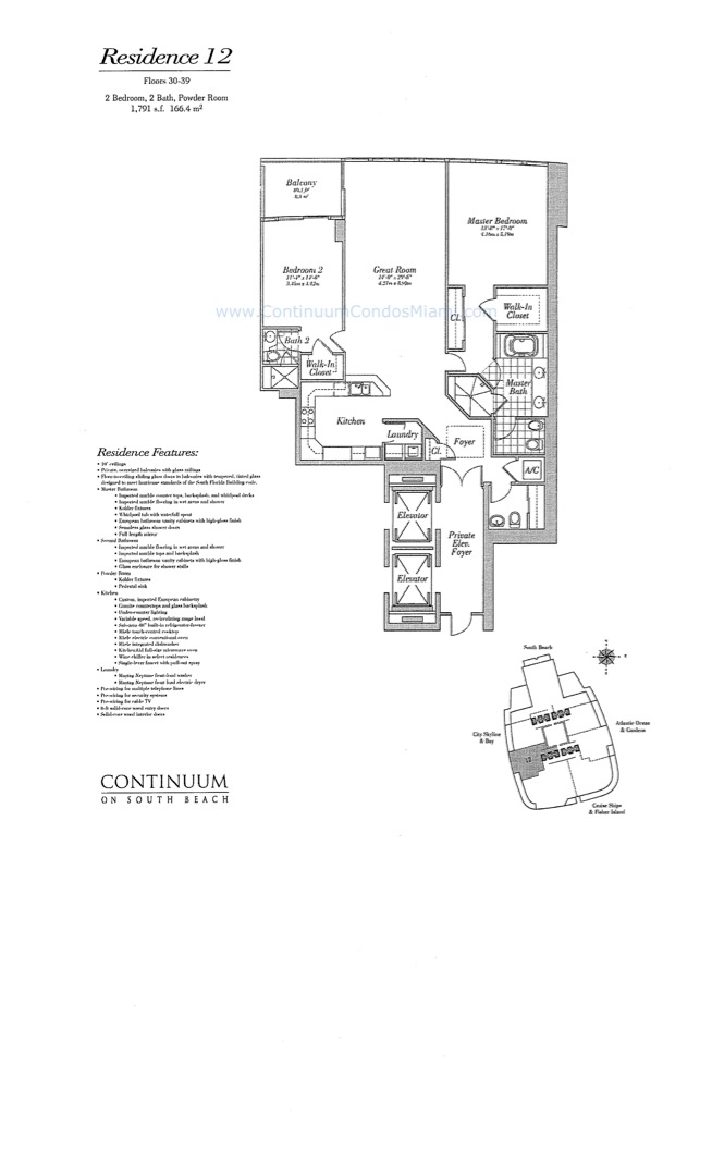 Floor plan image 12 - 2/2/1  - 1791 sqft image