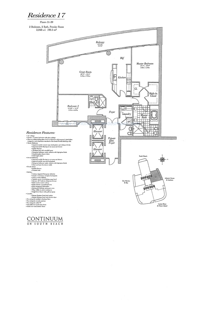 Floor plan image 17 - 2/2/1  - 2048 sqft image