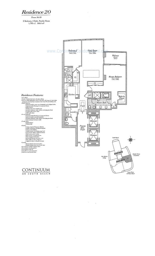 Floor plan image 20 - 2/2/1  - 1793 sqft image