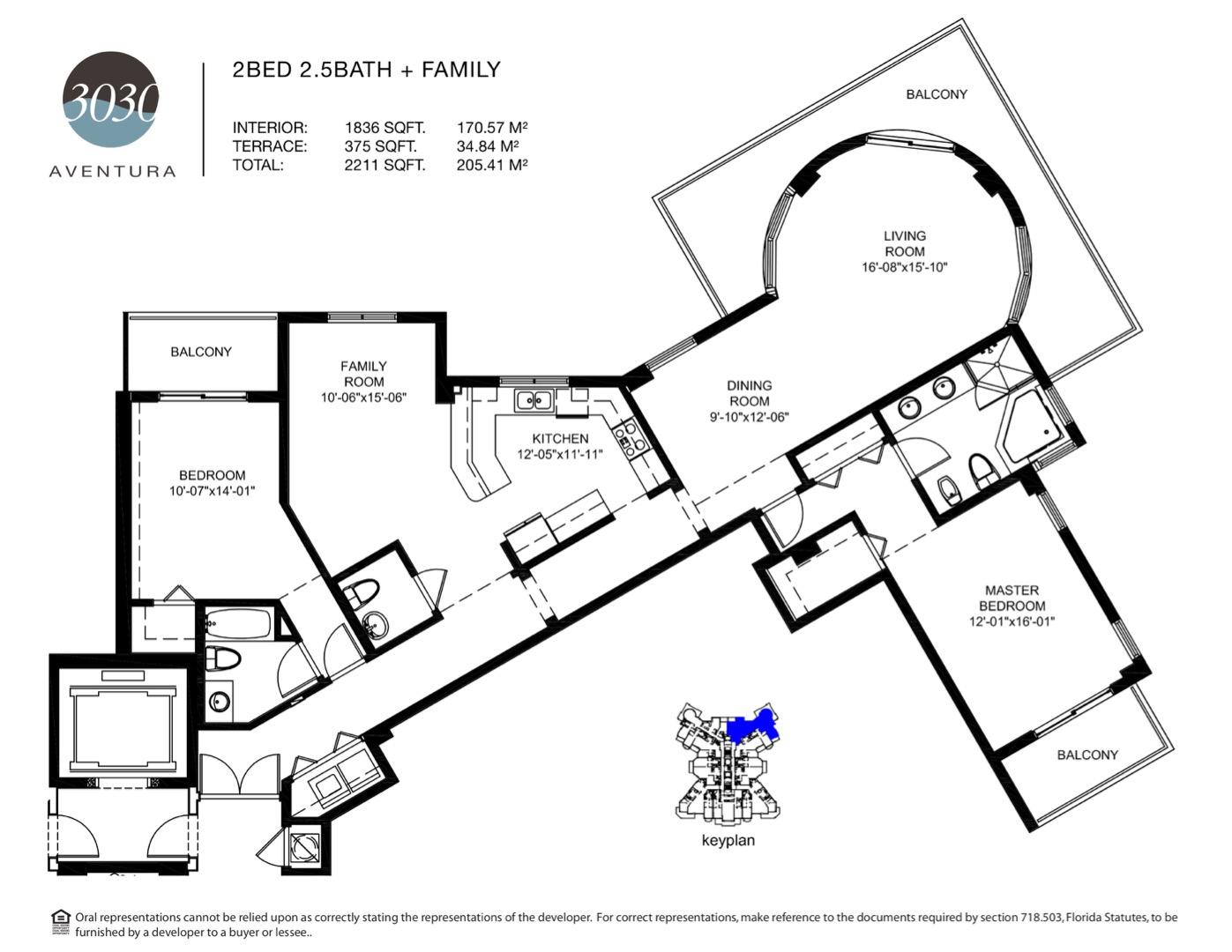 Floor plan image 04 - 2 + Family / 2.5  - 2211 sqft image