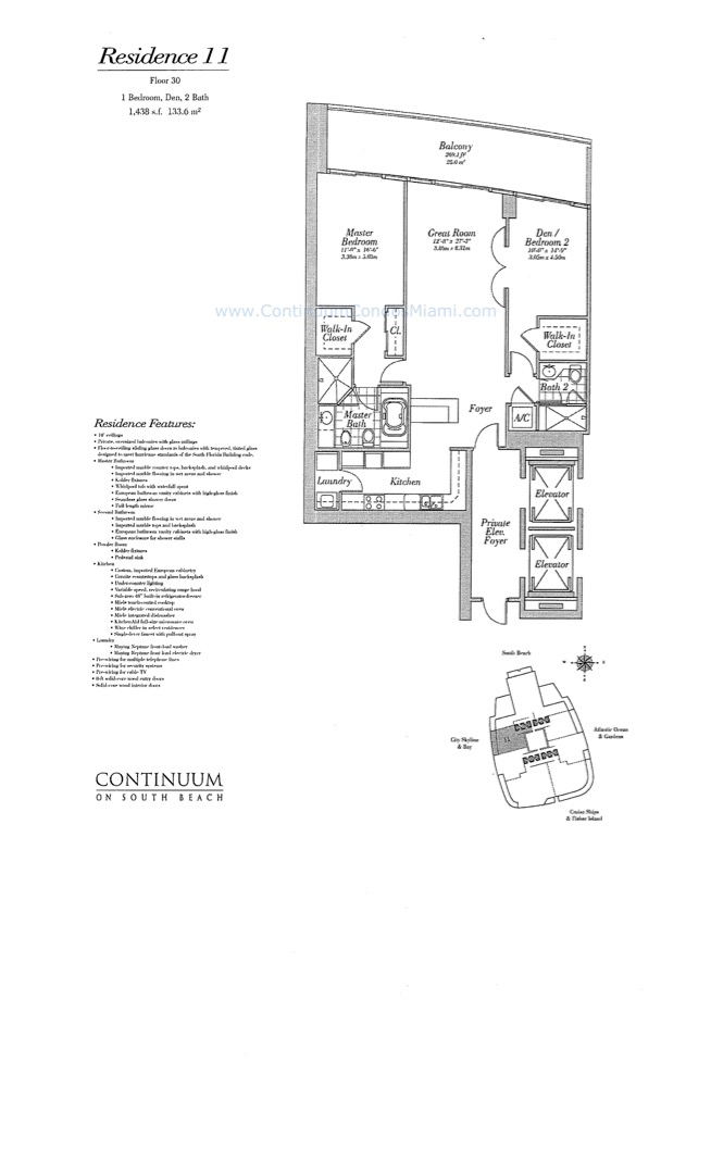 Floor plan image 11 - 2/2/0  - 1438 sqft image