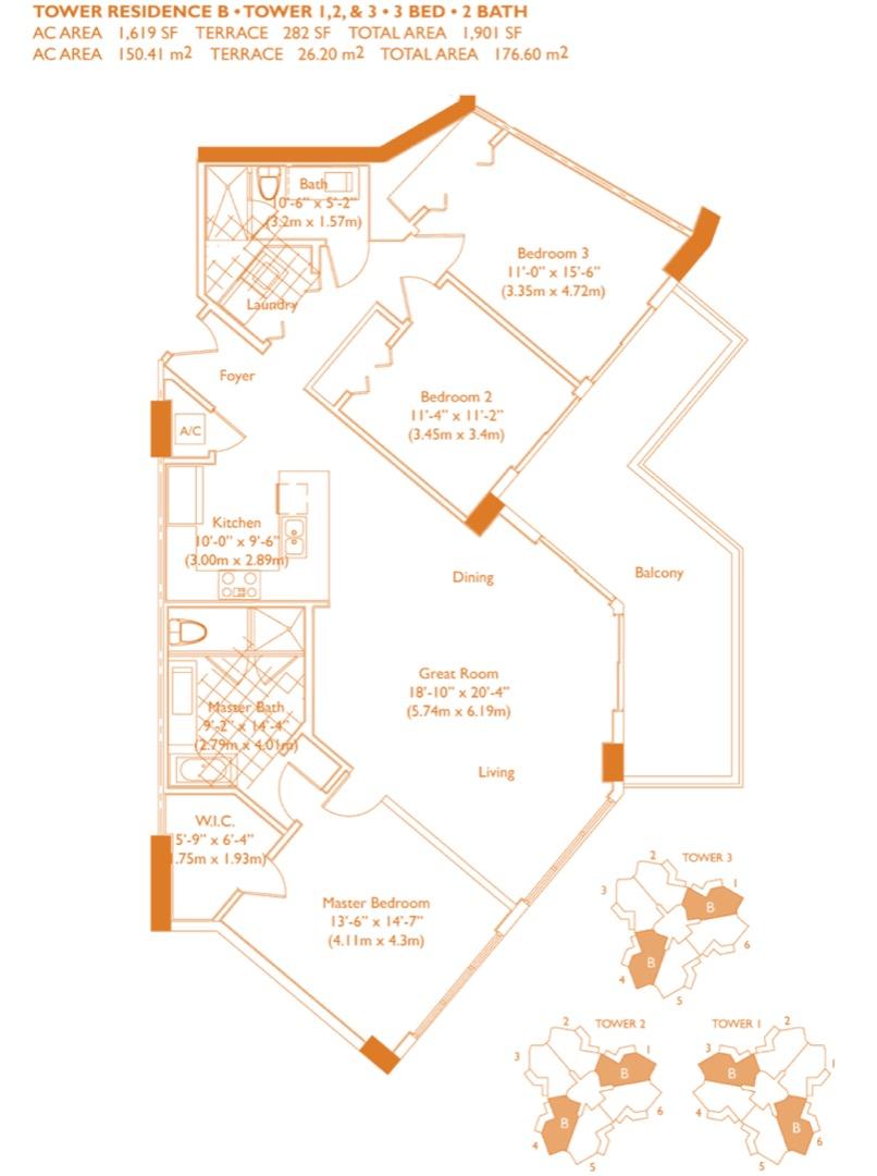 Floor plan image B - 3/2  - 1615 sqft image