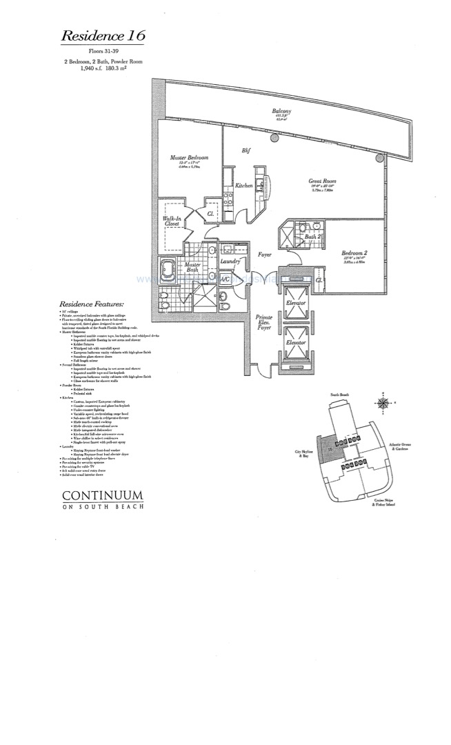 Floor plan image 16 - 2/2/1  - 1940 sqft image