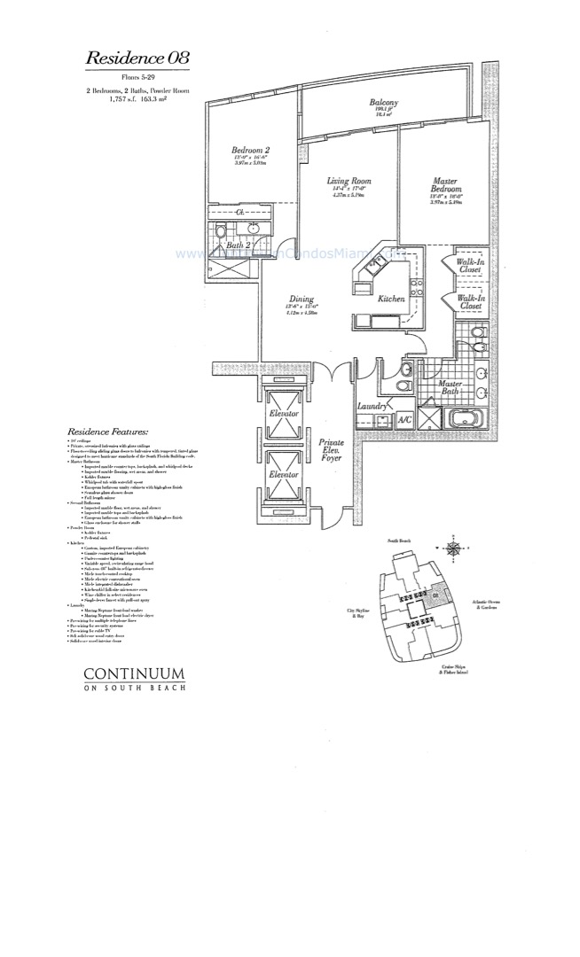 Floor plan image 08 - 2/2/1  - 1757 sqft image